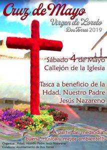 Cruz de Mayo Virgen de Loreto. Dos Torres @ Callejón de la Iglesia, Dos Torres
