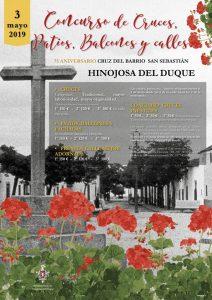 Concurso de cruces, patios, balcones y calles. Hinojosa del Duque @ Hinojosa del Duque
