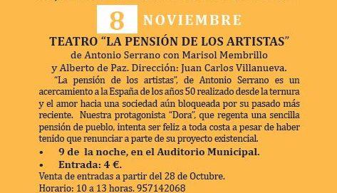 """Teatro """"LA PENSIÓN DE LOS ARTISTAS"""". Hinojosa del Duque"""